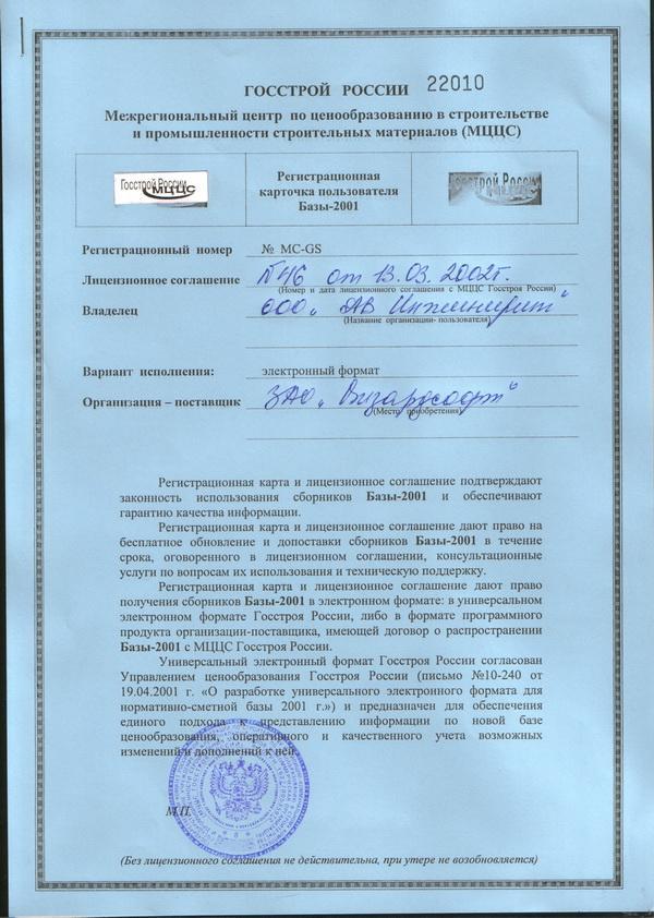 Саморегулируемые организации Союз СРО страхование СРО