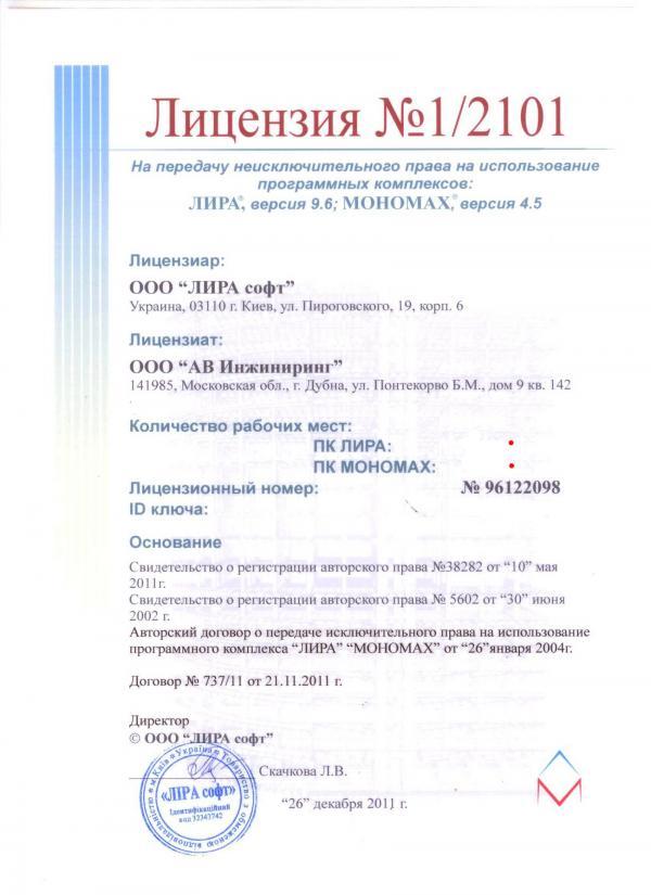 Добро пожаловать на сайт СРО ОборонCтрой Москва!